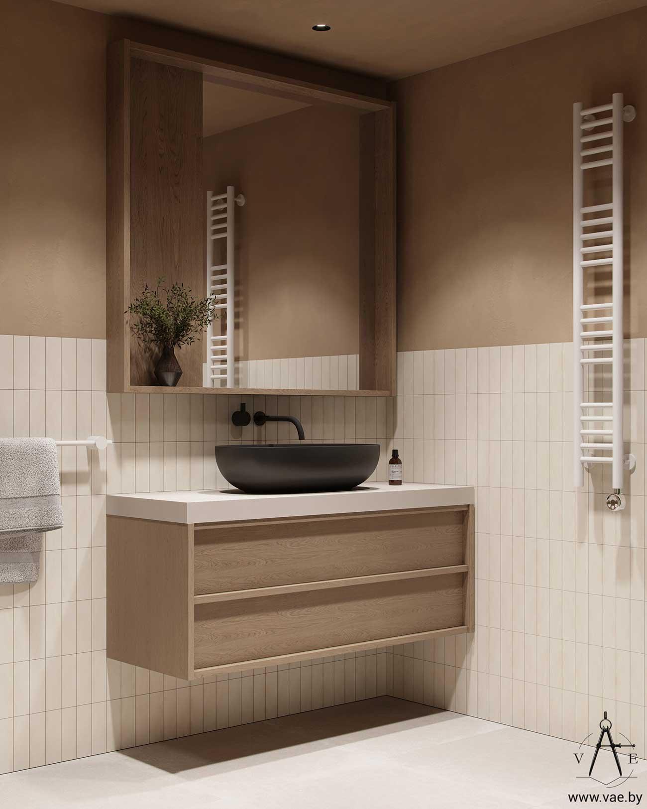 Une salle de bain minimaliste avec un petit chauffage en échelle