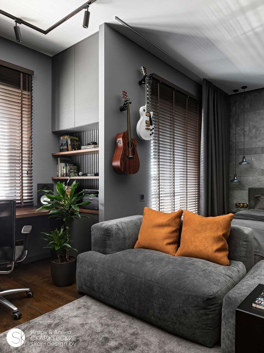 Un petit studio pour garçon aux couleurs neutres